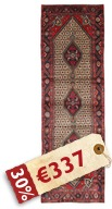 Hamadan carpet AHK188