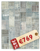 Patchwork carpet BHKW350