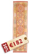 Tapis Kilim Afghan Old style ABCK875