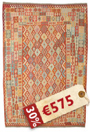 Kilim Afghan Old style carpet ABCK1437