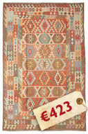 Kilim Afghan Old style carpet ABCK1218