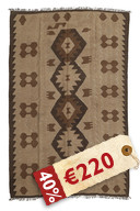 Kilim Afghan Old style carpet NEW_P67