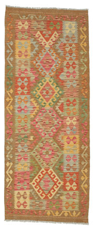 Tapis Kilim Afghan Old style ABCK1117