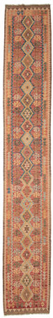 Kelim Afghan Old style-matto 77x490