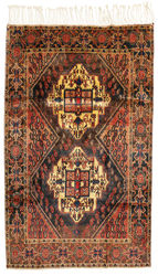 Afshar carpet VAL259