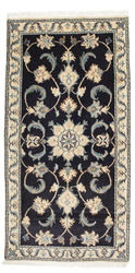 Nain carpet VAZZC324