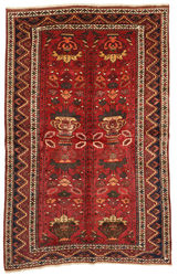 Afshar carpet EXN546
