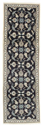 Nain carpet VXZZG336