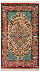 Isfahan signed: Haghighi carpet J162