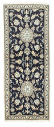 Nain carpet VEXZL1229