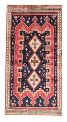 Afshar carpet EXZR40