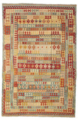 Alfombra Kilim Afghan Old style ABCK1381