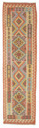 Kilim Afghan Old style carpet ABCK913