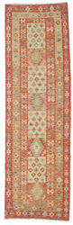Alfombra Kilim Afghan Old style ABCK949