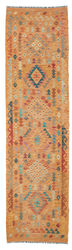 Kilim Afghan Old style carpet ABCK952