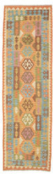 Kilim Afghan Old style carpet ABCK995