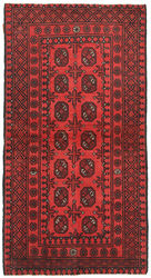 Afghan carpet NAN60