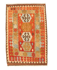 Alfombra Kilim Afghan Old style NAO260