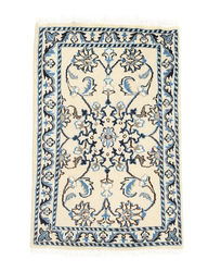 Nain carpet XVV117