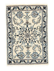 Nain carpet XVV271