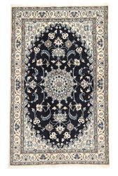 Nain carpet XVV370