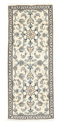 Nain carpet XVV171