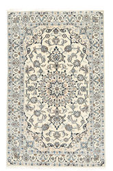 Nain carpet XVV187