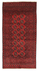 Alfombra Afghan ANF451
