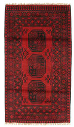 Alfombra Afghan ANF91