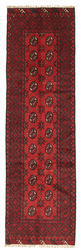 Alfombra Afghan ANF410