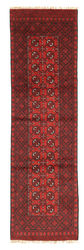 Alfombra Afghan ANF399