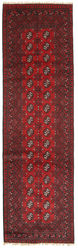 Alfombra Afghan ANF406