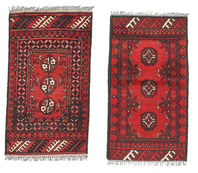 Alfombra Afghan ANF548