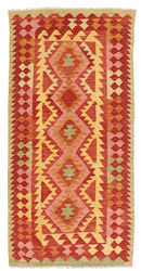 Kilim Afghan Old style carpet ABCL965