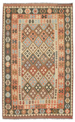 Tapis Kilim Afghan Old style ABCL951