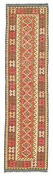 Tapis Kilim Afghan Old style ABCL917