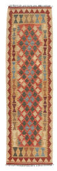 Kilim Afghan Old style carpet ABCL817