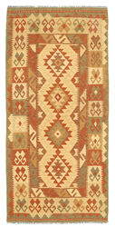 Tapis Kilim Afghan Old style ABCL710