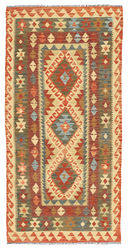 Tapis Kilim Afghan Old style ABCL754