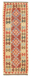 Alfombra Kilim Afghan Old style ABCL768