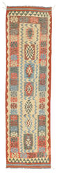 Tapis Kilim Afghan Old style ABCL630