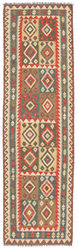 Alfombra Kilim Afghan Old style ABCL632