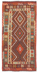 Kilim Afghan Old style carpet ABCL634
