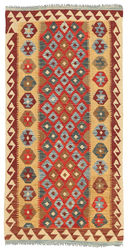 Tapis Kilim Afghan Old style ABCL641