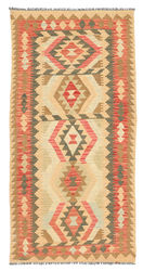 Kilim Afghan Old style carpet ABCL651