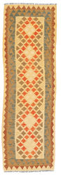 Kilim Afghan Old style carpet ABCL680