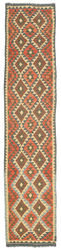 Alfombra Kilim Afghan Old style ABCL670