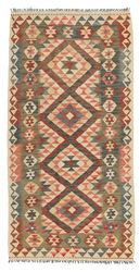 Tapis Kilim Afghan Old style ABCL481