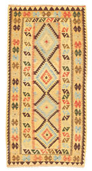 Tapis Kilim Afghan Old style ABCL500