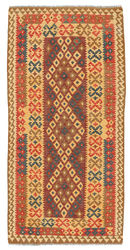 Kilim Afghan Old style carpet ABCL503